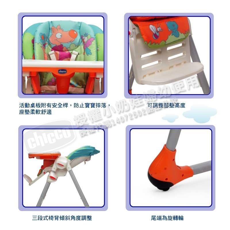 Chicco - Polly 兩段式高腳餐椅 童話世界(橘) 3