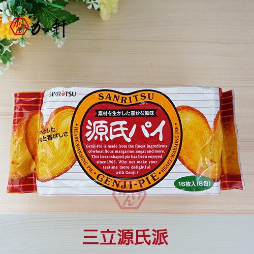 《加軒》日本三立源氏派