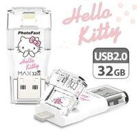 凱蒂貓週邊商品推薦到PhotoFast MAX iPhone專用隨身碟 凱蒂貓 Hello Kitty 32GB (USB 2.0)