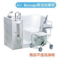 銀髮族用品與保健【Sanspa】銀髮族走入式開門浴缸/ 老人浴缸 - HY-1241 Air Massage氣泡按摩功能