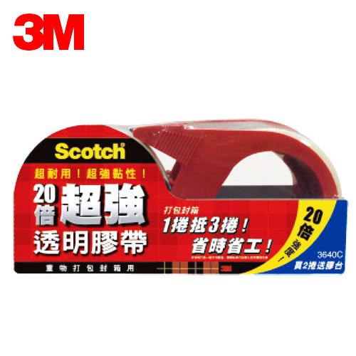 """3M 超強黏力透明膠帶 ( 48mm x 40y ) #3640C-2 封箱膠帶 2""""封口膠帶 20倍黏力OPP膠帶 附贈輕便切台1個"""
