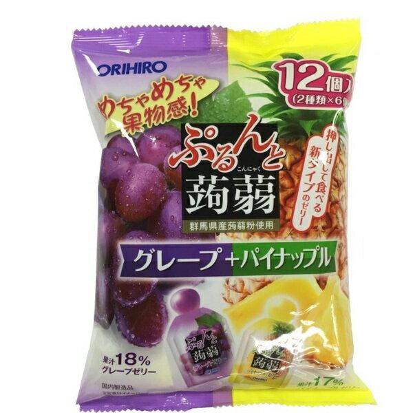日本直送*日本ORIHRO低卡蒟蒻果凍(葡萄+鳳梨)12入