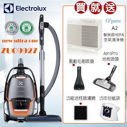 【限量3組】ZUO9927伊萊克斯極靜電動除螨吸塵器【送5大好禮】 - 限時優惠好康折扣