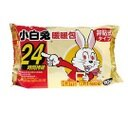 小白兔暖暖包24hr (日本小林製藥)50小包入,特價650元(免費配送到府)