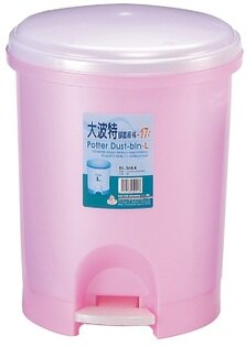 POLYWISE BI-5664 大波特腳踏紙林垃圾桶(17L) 台灣製造 藍色綠色粉紅色