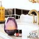 SPA MADE 紫漾水舞香氛水氧機 0