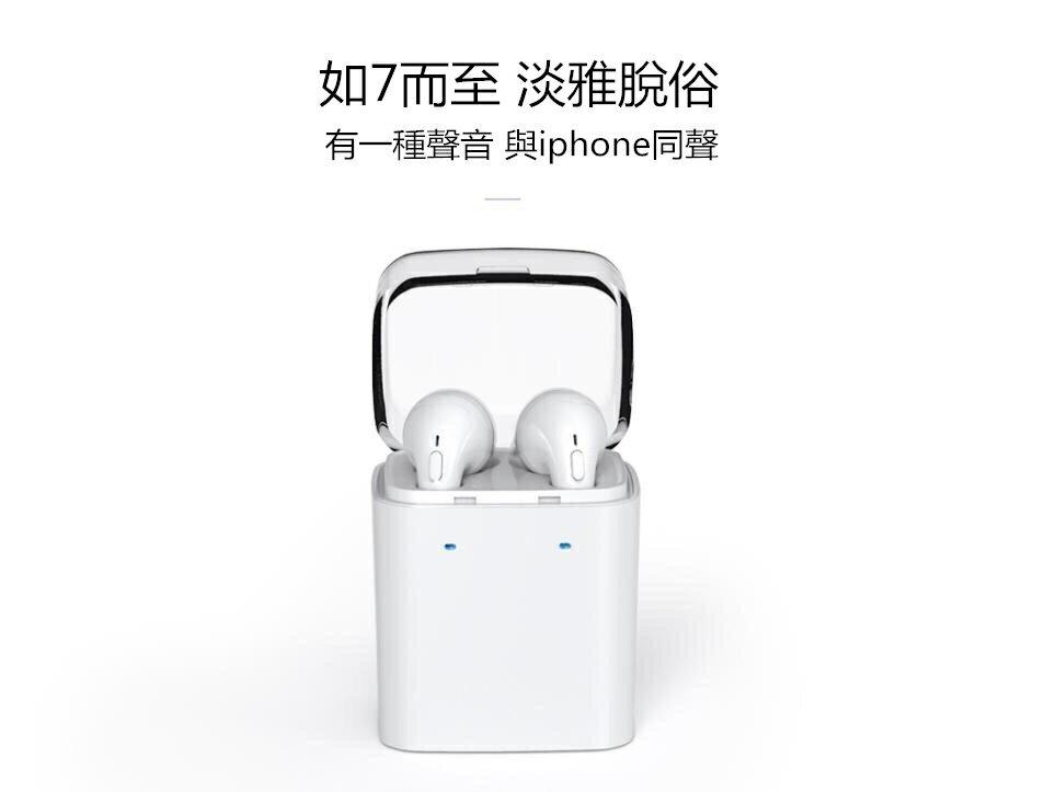 爆單 同款Apple iPhone 7 7plus 無線藍牙耳機 運動 蘋果耳機 藍芽可參考 2