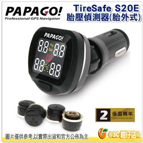 送一轉三車充器 PAPAGO TireSafe S20E 獨立式 胎壓偵測器 胎外式 保固兩年 可動顯示 迷你TPMS