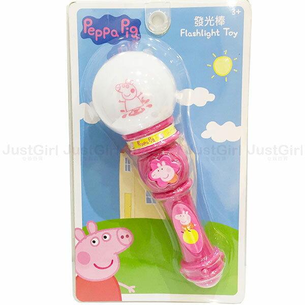 佩佩豬 粉紅豬小妹 PEPE豬 發光棒 魔法棒 麥克風造型 聲響音樂 玩具 正版日本授權 * JustGirl *