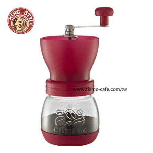 【Tiamo】密封罐陶瓷磨豆機 雕花密封罐設計 手搖磨豆機 (紅色)