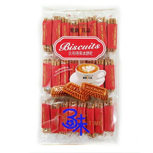 (馬來西亞) 健康日誌 比利時風味餅乾-焦糖口味 1包 396 公克 特價 89 元 【4711402829354 】
