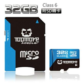 達墨 TOPMORE 32GB microSDHC Class 6 記憶卡