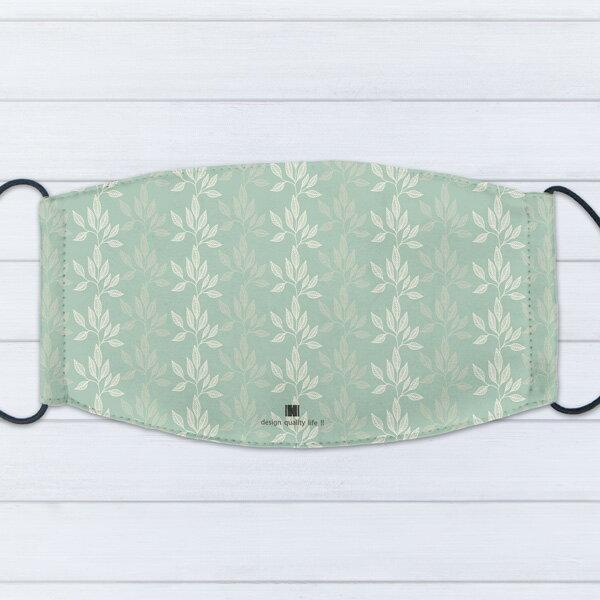 [ IHERMI ] 個性口罩 / 底紋葉子 / 愛好蜜 MIT台灣製造好安心 環保染劑使用 極細緻印染技術 0