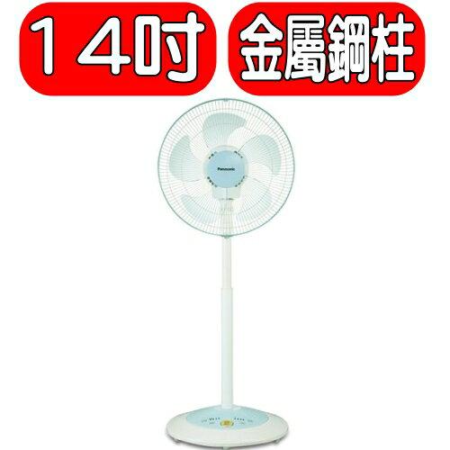 《特促可議價》Panasonic國際牌【F-H14AMR-G】電風扇