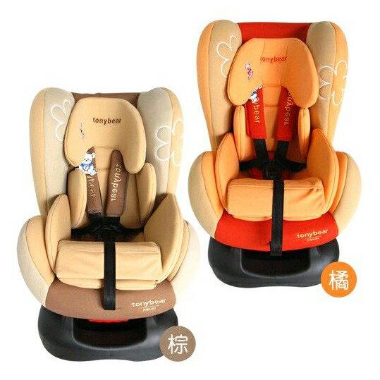 @小櫻桃嬰兒用品@TONYBEAR--華麗嬰兒汽車安全座椅