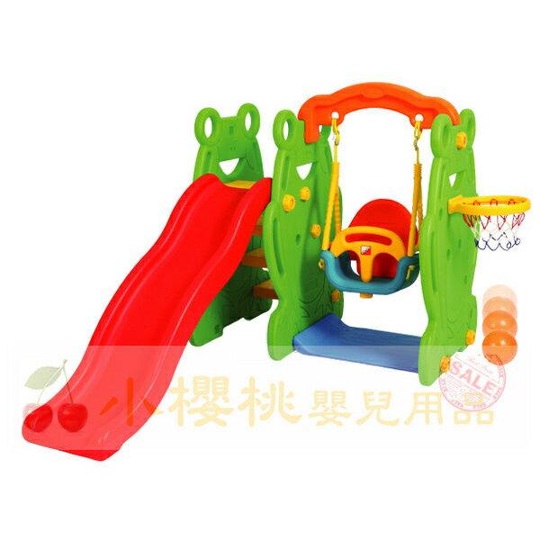 @小櫻桃嬰兒用品@Edu-play--盪鞦韆+溜滑梯