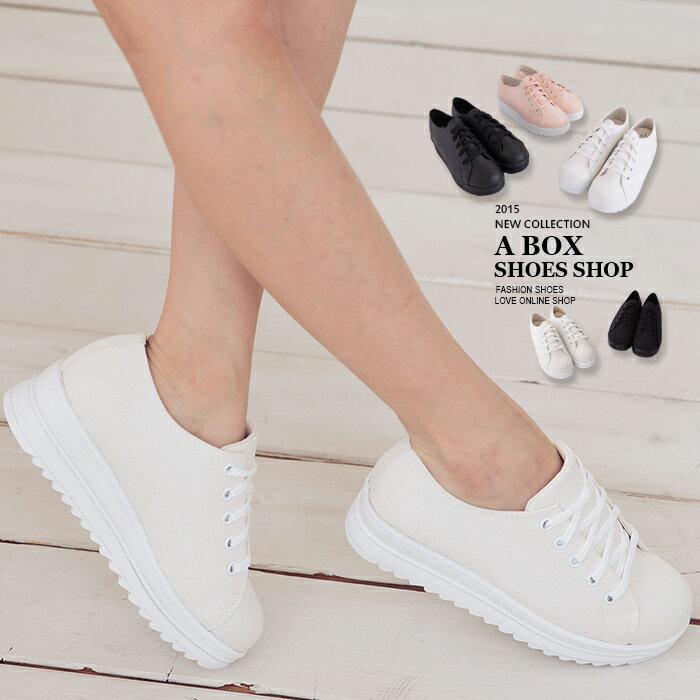 格子舖*【KiW621】MIT台灣製 經典素色白色系 繫帶厚底增高5CM帆布鞋鬆糕鞋小白鞋 5色 0