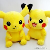 Pokemon:精靈寶可夢到【UNIPRO】神奇寶貝 皮卡丘 Pikachu 絨毛娃娃 玩偶 十萬伏特電力 禮物 正版授權 寶可夢 Pokemon Go