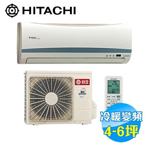 日立 HITACHI 冷暖變頻 一對一分離式冷氣 超值型 RAS-36HD / RAC-36HD