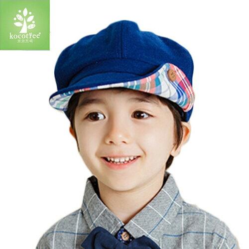kocotree◆ 氣質兒童帽 毛呢純色翻折格紋鈕扣帽~藍色 ~  好康折扣