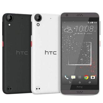 【鐵樂瘋3C 】(展翔)● HTC Desire 530 5吋 平民旗艦機智慧機