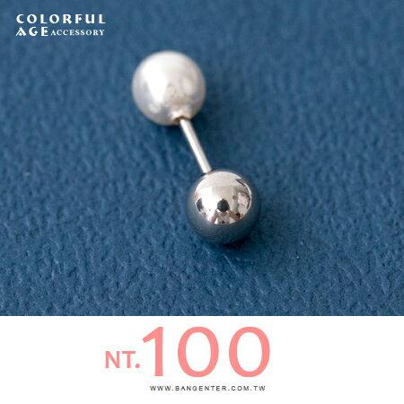 耳針耳環 簡單也可以很吸睛 鋼製經典雪白珍珠耳環 抗過敏.氧化 柒彩年代【ND333】單隻 0
