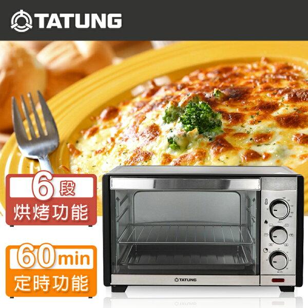 【TATUNG大同】28L電烤箱 TOT-2804A