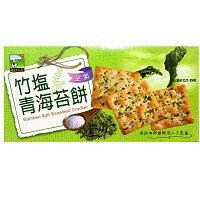 時材工坊 竹鹽青海苔餅