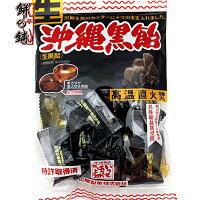 日本松屋 生沖繩黑糖飴