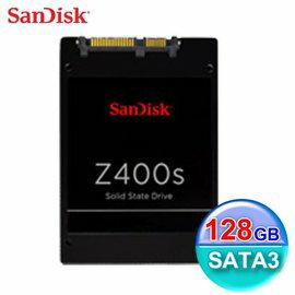 Sandisk 新帝 Z400S 商務 SSD 128GB 2.5吋 SATA3 固態硬碟 五年保