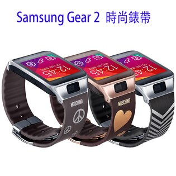 SAMSUNG GALAXY GEAR 2  時尚多色錶帶 原廠智慧手錶錶帶 【葳豐數位商城】