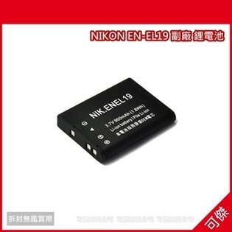 可傑 NIKON EN-EL19 副廠 鋰電池 高品質電池蕊心 安全耐用 S100 S3100 S4100 S2500