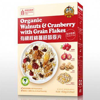 有機核桃蔓越莓麥片