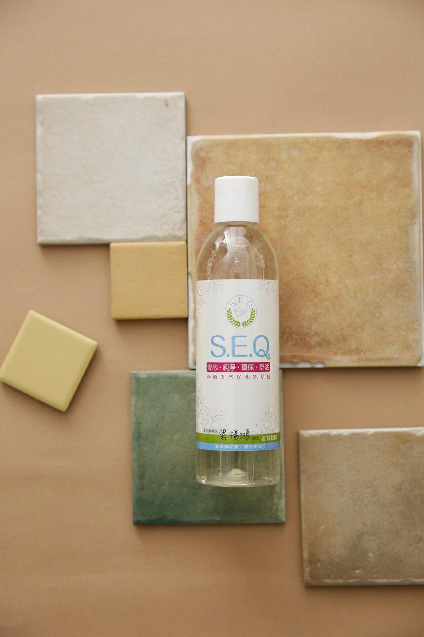 S.E.Q. 梁楊鴻把關-極緻天然保養洗髮精3件組(250ml/瓶,共 3 瓶) 2