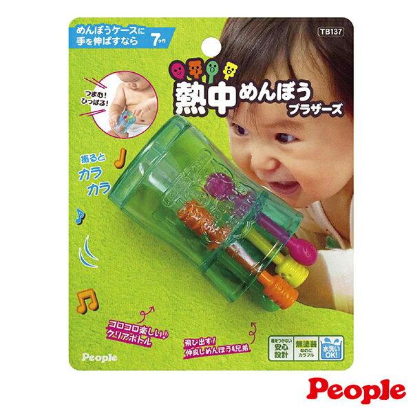 People - 趣味棉花棒盒玩具 3