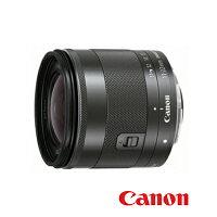 Canon佳能到(現貨供應) Canon EF-M  EOS-M 11-22mm f/4-5.6 IS STM EOS-M 專用廣角變焦鏡頭 彩虹公司貨