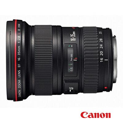 ★加購MARUMI ND64 減光鏡享優惠價★Canon EF 16-35mm F2.8L II USM  EOS 單眼相機專用變焦鏡頭  (彩虹公司貨)  送Lenspen拭鏡筆+專業拭鏡布