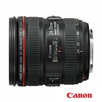 Canon EF 24-70 f4 L IS USM 彩虹公司貨     送 Lenspen+專業拭鏡布
