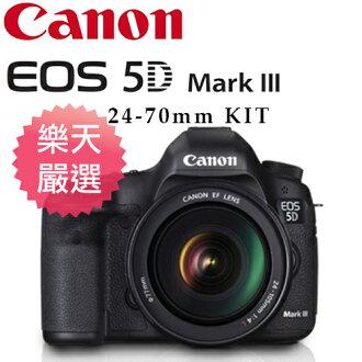 ★分期零利率★  Canon EOS 5D Mark III 5d3 24-70 F4 kit組  彩虹公司貨  送鏡頭拭鏡筆 +專業拭鏡布 + 靜電抗刮保護貼 +清潔好禮套組