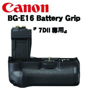 Canon BG-E16 Battery Grip﹝7DII  專用原廠握把﹞公司貨