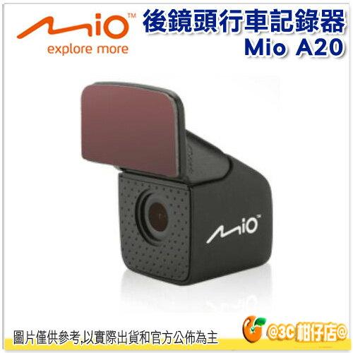 MIO A20 後鏡頭 行車記錄器 廣角140度 F2.0大光圈 與 MiVue 618 688 搭配使用