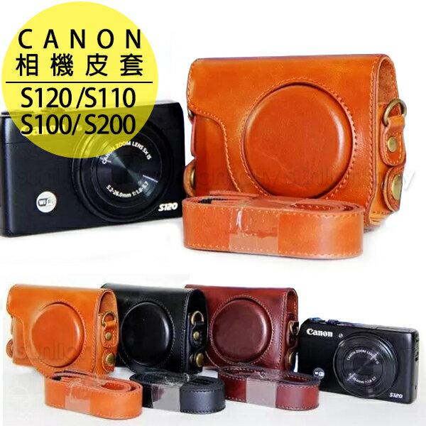 日光城。Canon S120 S110 S100 S200兩件式皮套(附背帶),相機背包攝影包保護套相機包攝影包