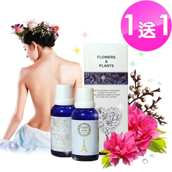 (買一送一)日本紫櫻花 按摩護膚精油 10ML ★ 按摩SPA、泡澡