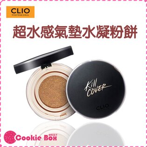 *餅乾盒子* 韓國 CLIO 珂莉奧 超水感 氣墊 水凝 粉餅 20g  孔孝真 代言 粉底 自然 白皙