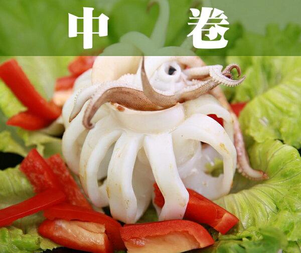 《鮮樂GO》中卷(透抽) 350g/隻 / 肉質鮮甜彈牙,適合川燙涼拌炒煮,簡單享用新鮮美味食材