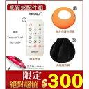 *╯新風尚潮流╭*Yantouch eye 藍芽喇叭 藍牙無線音響 LED情境燈 配件組包 Yantouch-eyeA3