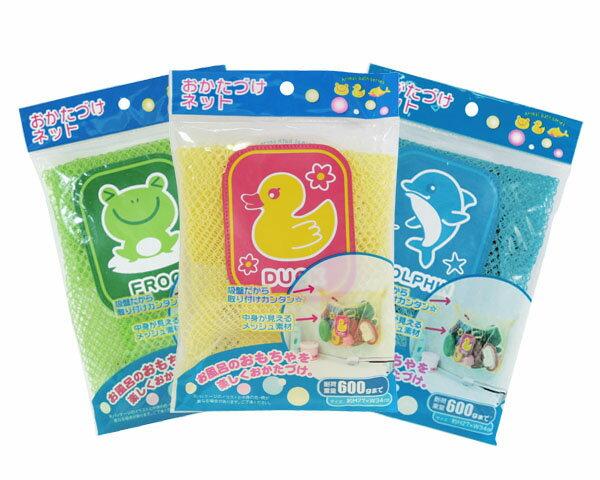 『121婦嬰用品館』寶貝屋 浴室玩具掛網 - 限時優惠好康折扣