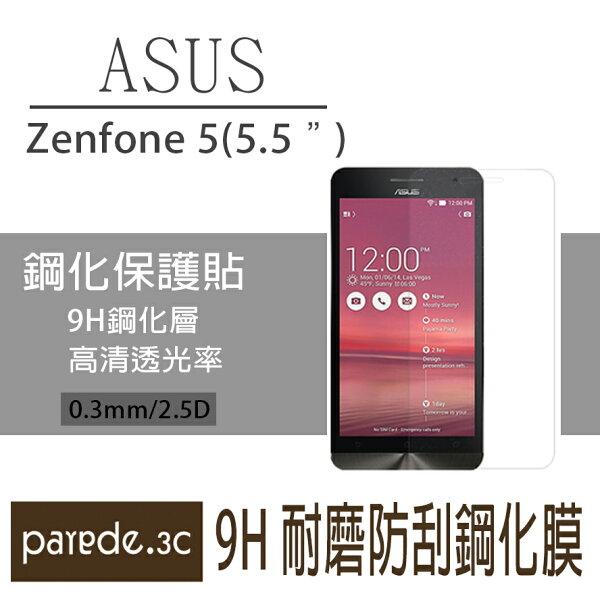 ASUS  Zenfone2(5.5'') 9H鋼化玻璃膜 螢幕保護貼 貼膜 手機螢幕貼 保護貼【Parade.3C派瑞德】