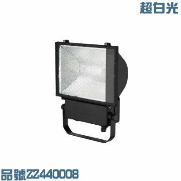400W 220V 5500K 超白光 複金屬投光燈 附 VENTURE燈管_ZZ440008