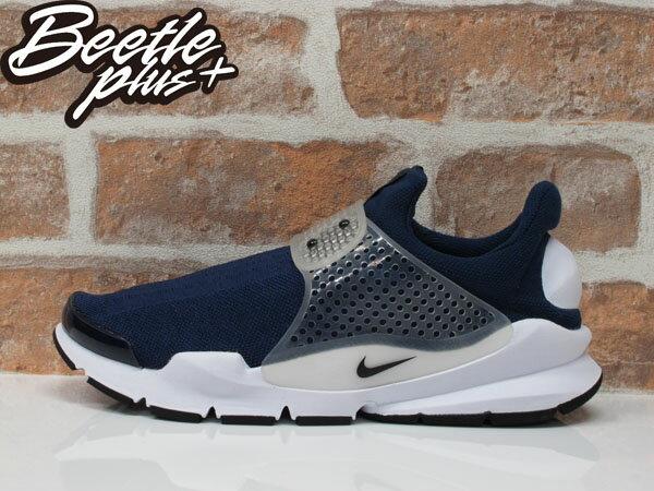 男女 BEETLE PLUS NIKE SOCK DART 深藍 藍白 襪套 余文樂 藤原浩 走路鞋 休閒鞋 慢跑鞋 819686-400 0